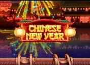 Играть в автомат Chinese New Year